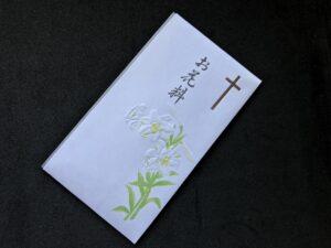 キリスト教の香典袋